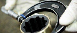 quality cutlass bearing