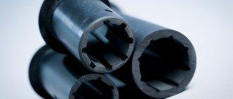 jeanneau beneteau rubber bearings